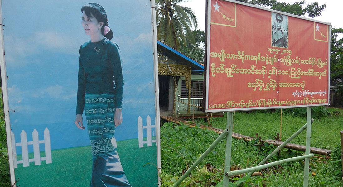 Posters of Aung San Suu Kyi