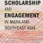 Read more about: Scholarship and Engagement in Mainland Southeast Asia