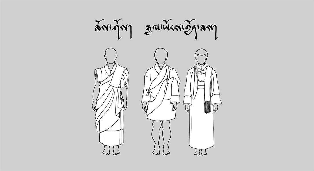 Illustration of Bhutanese dress and attire